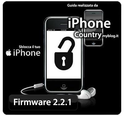 firmware221.jpg